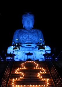 Great Budda of Hyogo in Japan