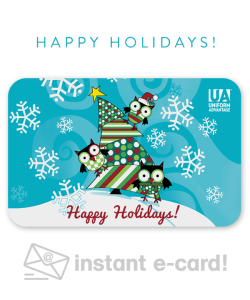 Happy Holidays - Electronic Gift Card